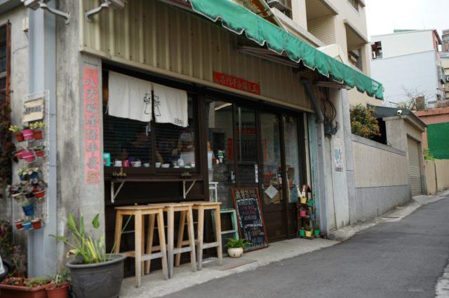 豐原咖啡館-昆榮商行KunRong-兒時的雜貨店變身