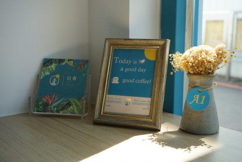 豐原咖啡館-日青咖啡 SunChing Cafe-轉角的白色海洋